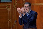 فرق المعارضة تسائل العثماني في جلسة الأسئلة الشهرية بمجلس النواب