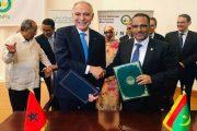 مزوار يطالب بإلغاء التأشيرة بين المغرب وموريتانيا