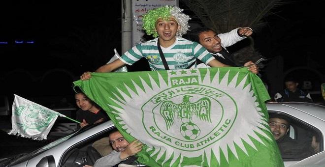 الدار البيضاء .. تحتفل بتتويج الرجاء البيضاوي بكأس الكاف