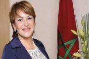 أول امرأة عربية وإفريقية.. انتخاب الحيطي رئيسة للأممية الليبرالية