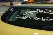 نجمة أميركية أعجبت بمبادرة إنسانية لسائق طاكسي مغربي