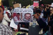 ملف حامي الدين.. دفاع آيت الجيد يتصدى لحملة
