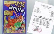 الجزائر.. جدل بسبب تسويق عصير يحتوي على مواد مخدرة