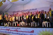 نقابة الزاير تدعو إلى تأسيس جبهة اجتماعية وفتح حوار إجتماعي جديد