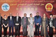 الأميرة للا حسناء تترأس بالرباط حفل العشاء الدبلوماسي الخيري السنوي