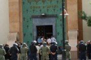 محاكمة حامي الدين... استنفار أمني بمحيط محكمة فاس