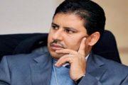 ملف حامي الدين.. هيئة الدفاع تنفي متابعة موكلها بتهمة جديدة
