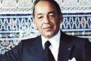 بعد غد الاثنين.. الشعب المغربي يخلد ذكرى رحيل الحسن الثاني