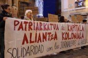 حقوقيون إسبان يحتجون ضد