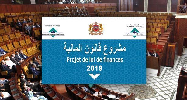 قانون مالية 2019 يدخل حيز التنفيذ بنشره بالجريدة الرسمية (وثيقة)