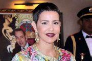 الأميرة للا مريم تدشن البزار الدولي للنادي الدبلوماسي بالرباط
