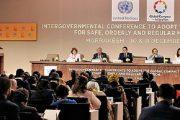 مراكش.. المصادقة الرسمية على الاتفاق العالمي من أجل الهجرة الآمنة والمنظمة والنظامية