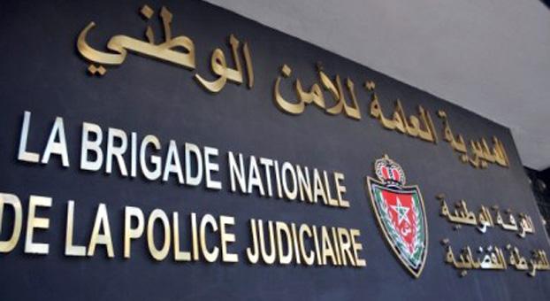 الشرطة القضائية تحقق في وفاة والد