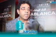 بالفيديو.. مراد العشابي يتحدث عن مخرجين حصلوا على الدعم دون إنتاج أفلام