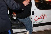 أمن طنجة يوقف فرنسيا من أصول جزائرية لتورطه في التهريب الدولي للمخدرات