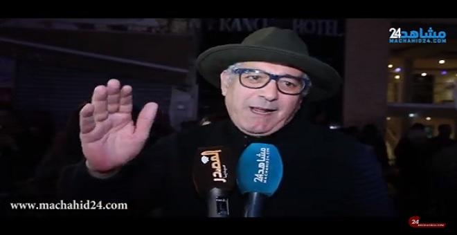 بالفيديو: بسخريته المعهودة..  الشوبي يتحدث عن حال السينما المغربية