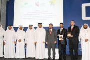 مغربيان يتسلمان بالدوحة جائزة قطر العالمية لحوار الحضارات
