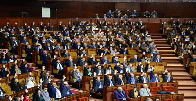 مجلس النواب.. المصادقة على مشروع قانون يتعلق بالتنظيم القضائي