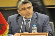 الرميد: أمامنا أهداف لم نبلغها بعد في مجال حقوق الإنسان