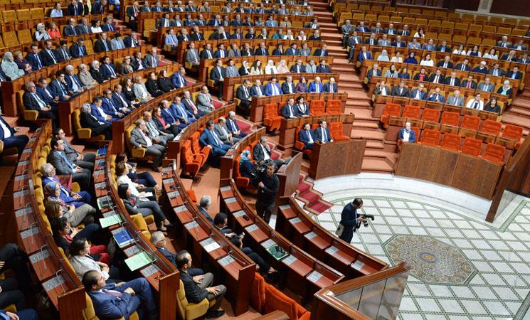 الفرق البرلمانية تتدارس مشروع قانون يعصرن وظيفة