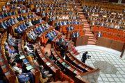البرلمان يتفاعل مع واقعة حرق العلم المغربي ويرد بطريقته الخاصة (فيديو)