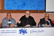 بنشماس يدعو أعضاء حزبه لإحداث ثورة تغيير داخلية