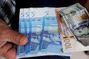 صندوق النقد يصدر توصيات تهم سعر صرف الدرهم