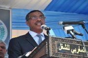 نقابة الاتحاد المغربي للشغل تتوعد بتصعيد الإحتجاجات