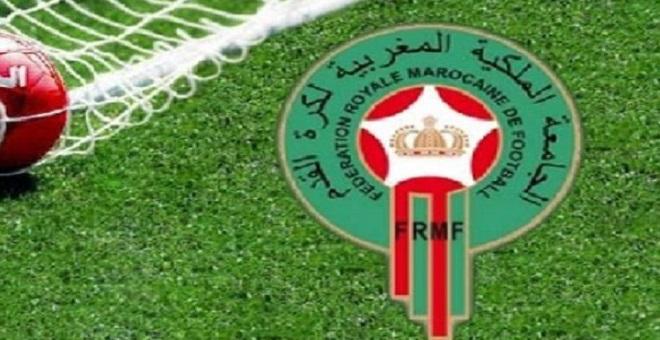 المغرب التطواني يكشف سبب تأجيل مباراته أمام الرجاء