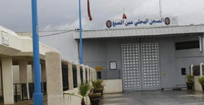 لجنة برلمانية تعاين أوضاع السجناء