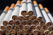 ابتداء من يومه الثلاثاء.. تغيير جديد في أسعار التبغ (اللائحة)