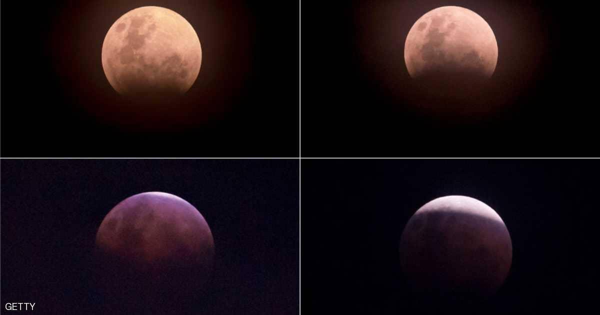 ''قمر الذئب الدموي العملاق''.. خسوف كلي جديد للقمر هذا اليوم