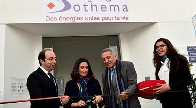 البيضاء.. افتتاح أول وحدة متخصصة في إنتاج أدوية بيوتكنولوجية مضادة للسرطان بإفريقيا