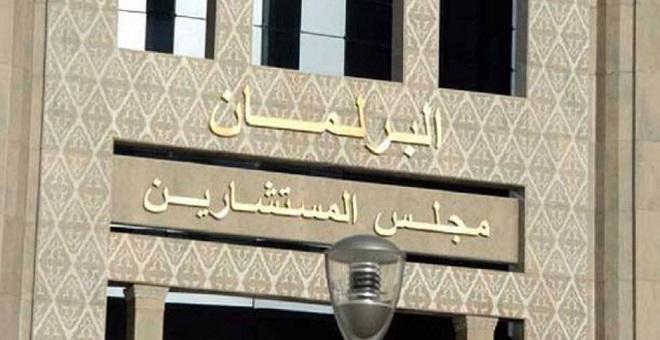 مجلس المستشارين ينظم ندوة دولية حول تجارب المصالحات الوطنية