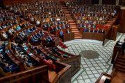 البرلمان يبدأ عمله خلال 2019 بمناقشة ''قوانين'' مهمة