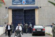 إدارة سجن عكاشة تنفي إضراب معتقل في ملف الحسيمة عن الطعام