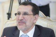 قرار إيقاف الإجراءات الضريبية يريح التجار ويلغي خطوات احتجاجية