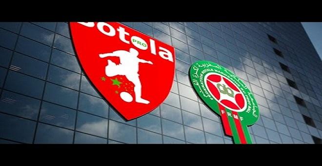 جامعة كرة القدم تصدر عقوبات تأديبية جديدة