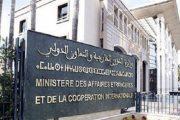 الخارجية.. أي اتفاق يغطي الصحراء المغربية لا يمكن توقيعه إلا من طرف المغرب