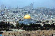 """وزراء خارجية """"الحوار 5 + 5"""" ينوهون بدور لجنة القدس برئاسة الملك في الأمن بالشرق الاوسط"""