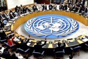 غدا الجمعة.. اجتماع مجلس الأمن يحبس أنفاس أعداء الوحدة الترابية للمملكة