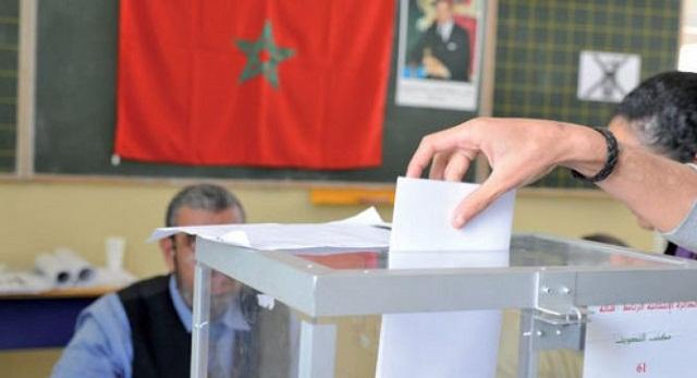 وزارة الداخلية تعلن عن المراجعة السنوية للوائح الانتخابية