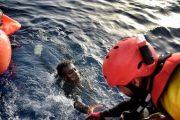 فرق مغربية وإسبانية تبحث عن موريتانيين غرقوا في مضيق جبل طارق