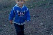 العثور على جثة الطفلة المختفية