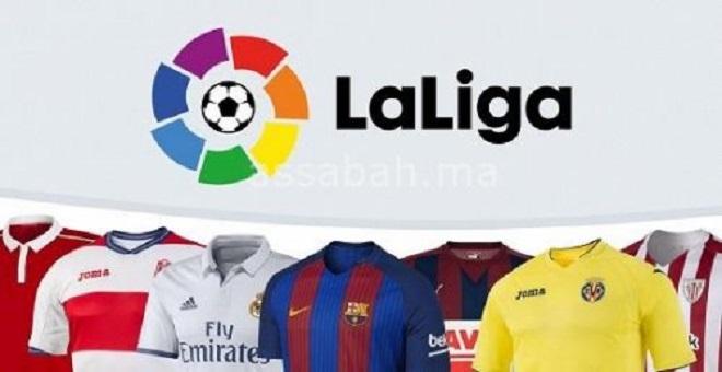 برنامج الجولة الـ21 من الليغا.. برشلونة لإعادة التوازن والريال لإنقاذ الموسم