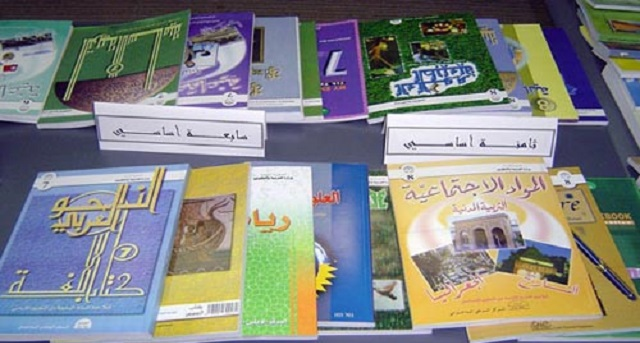 الوزارة تنهي الجدل حول حذف اسم فلسطين من خريطة كتاب مدرسي