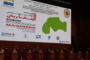 حضور مغربي في المنتدى الاقتصادي المغاربي بنواكشوط