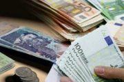 مكتب الصرف.. ارتفاع المنحة السياحية إلى 45 ألف درهم سنويا