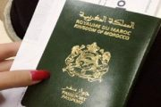 ولاية جهة مراكش تقدم توضيحات حول