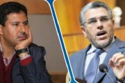 قضية حامي الدين.. الرميد يقدم توضيحات حول تدوينته الفايسبوكية